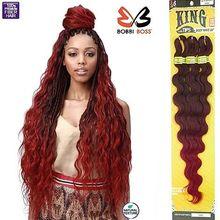 Piękne włosy do zaplatania King Tips Body Wave od Bobbi Boss ❤🖤 . ❤ oryginalne włosy Bobbi Boss® 🖤 materiał  Kanekalon® ❤ włosy lekkie 🖤 długość 70cm ❤ elegancki styl 🖤 przyjazne dla palców ❤ piękny naturalny wygląd . Zapraszamy do sklepu magfactory® ❤🖤 #magfactory #magfactory.eu #magfactoryhair #magfactoryshop #rastafri #rastafricurl #barbadoscurl #braider #sklepzwłosami #sklepzwlosami #hairshop